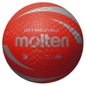 モルテン Molten ソフトバレーボール ファミリー・トリム用 レッド S3V1200R