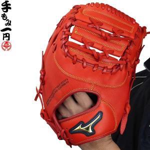 ミズノ/軟式ファーストミット/セレクトナイン/一塁手用/TK型/右投げ/野球/ファーストミット/軟式/一般/mizuno/1ajfr16600-52|sports-musashi