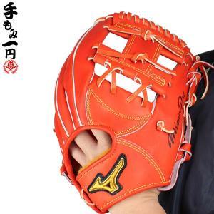 ミズノ/硬式グローブ/ミズノプロ/2016/BSS/限定モデル/内野手用/右投げ/野球/グローブ/硬式グラブ/高校野球ルール対応/mizuno/1ajgh14023-52|sports-musashi