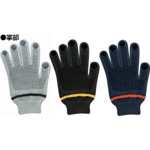 ミズノ/ミズノプロ/ニット手袋/大人用/52zb-700|sports-musashi|02