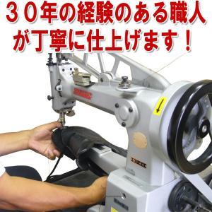 簡単縫いP加工(投手・野手兼用)【kantan-nui-p】|sports-musashi|03