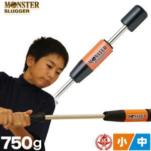 トレーニングバット 少年用 ウチダ モンスタースラッガー ジュニア用 ms-65|sports-musashi
