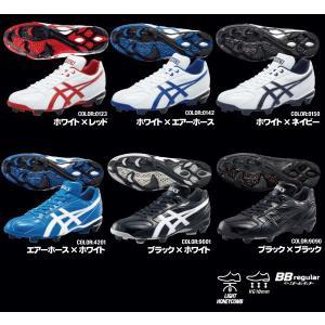野球 スパイク アシックス スピードシャイン ポイントソール ソフトボール ジュニア sfp100|sports-musashi|02