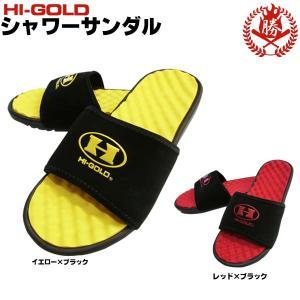 ハイゴールド/スポーツサンダル/野球/ソフトボール/サンダル/HI-GOLD/ssd-013032|sports-musashi