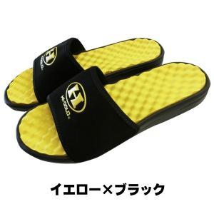 ハイゴールド/スポーツサンダル/野球/ソフトボール/サンダル/HI-GOLD/ssd-013032|sports-musashi|02