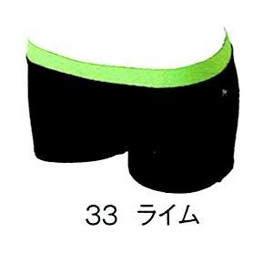 【特別価格・40%OFF】ミズノ 練習水着 85RP25333 サイズ男SS メンズインナーショートスパッツ インナー専用|sports-will