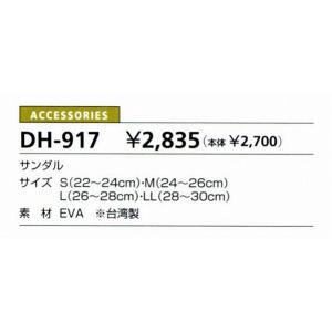 【50%OFF】アシックス サンダル DH917|sports-will|02