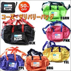 【期間限定・50%OFF】コーズ デリバリーバッグ KOZ1...