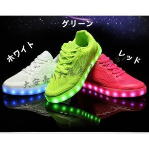 レディース ledスニーカー 学生 光る靴 光るスニーカー 光る LED 2018 新作 スニーカー ダンスシューズ