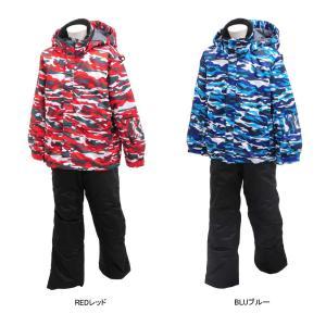 JOY RIDE(ジョイライド) JOB-3332 ボーイズ ジュニア 子供用 スキーウェア スノーボード スーツ 上下セット|sports
