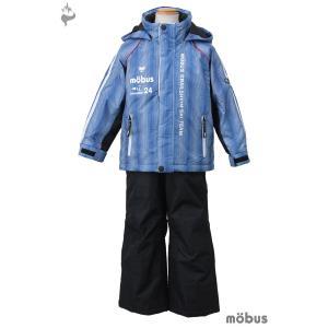 MOBUS(モーブス) MOT-2561 子供用 保温 キッズボーイズ スキーウェア 上下セット セパレート☆BLU|sports|02