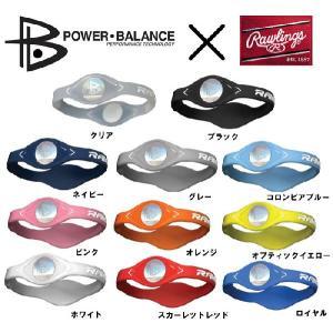 メール便OK Rawlings(ローリングス) PBWRIST 【Power Balance パワーバランス】シリコンブレス(コラボモデル)