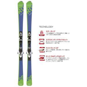 ROSSIGNOL(ロシニョール) RAGEZ05/FCFD011-G EXPERIENCE 75 Ca (XPRESS)  スキー板 ビンディング付き|sports