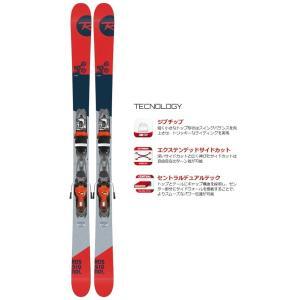 ROSSIGNOL(ロシニョール) RAGSP01/FCGD011 SPRAYER (XPRESS) フリースタイル スキー板 ビンディング付き|sports