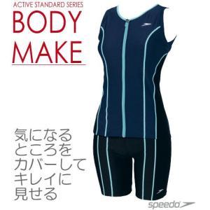 [2014 S2モデル]SPEEDO(スピード) SD54Z16 レディース フィットネス水着 セパレーツ 気になるところをキレイにBODY MAKE!|sports