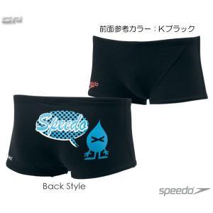[メール便OK(同梱不可)][10%OFF! 2013 S2モデル]SPEEDO(スピード) SD83X53 メンズトレーニング用競泳水着 トレインボックス/スイムスパッツ|sports