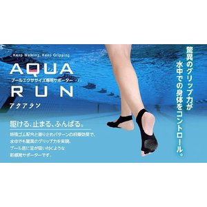 OKA(オカ) AQUA RUN/アクアラン プールエクササイズに!驚異のグリップ力が水中での身体をコントロール!新感覚サポーター。|sports