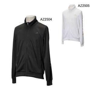アディダス adidas  リニア ジャージジャケット 超特価40%OFFsale BV982|sportsasahi