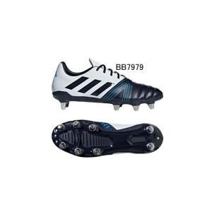 フォワードプレーヤー向け Rugby専用 BOOTS 【アッパー】耐久性が高くフィット感の良い合成皮...
