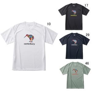 半袖 Tシャツ 限定モデル メンズ カンタベリー canterbury フレックス コントロール テ...