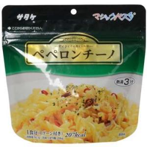 スポーツオーソリティ Yahoo!店 - 食料品 フード(キャンプ用品 ...