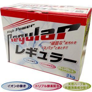 LifeNext 泥汚れ洗剤 レギュラー 2kg REGULAR SENZAI 2KG 野球 メディ...