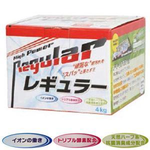 野球 メディカル LifeNext 泥汚れ洗剤 レギュラー 4kg REGULAR SENZAI 4KG