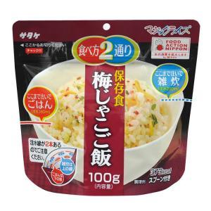 キャンプ用品 食料品 フード サタケ 梅じゃこ...の関連商品7