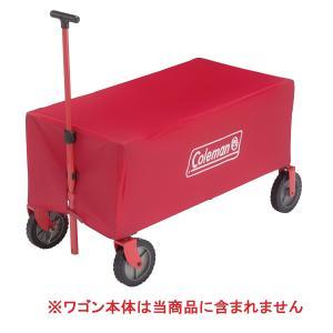 雨風から荷物を守る、アウトドアワゴン用レインカバー※ワゴン本体は当商品に含まれません。・耐水圧2,0...
