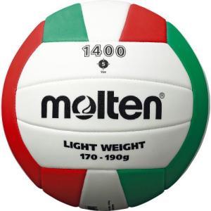 molten モルテン EVAバレーボール 5号球 V5C1400-L バレーボール 5号ボール ホ...