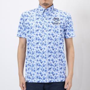 小花柄 半袖ボタンダウンシャツ。夏に爽やかな、ホワイトベースで水彩画調の小花プリントシャツ。着て見て...