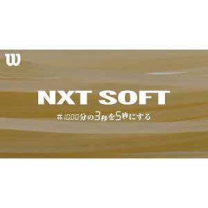 WILSON ウィルソン NXT SOFT WR830510116 テニス ストリングス NATUR...