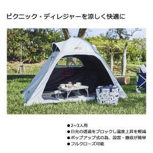 コールマンCOLEMAN クイックアップIGシェード+ 2000036442 キャンプ用品 サンシェード 送料無料の画像