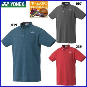 ☆ 名入れ OK 送料無料 ヨネックス テニス 半袖ポロシャツ ゲームシャツ 10302|sportsbeans