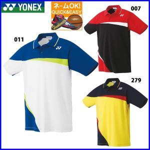 ☆ 名入れ OK 送料無料 ヨネックス テニス ゲームシャツ 10306|sportsbeans