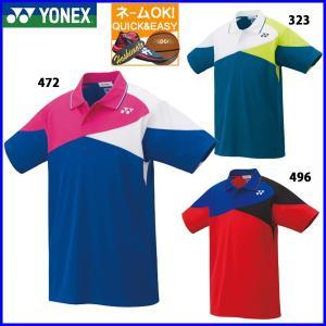 ☆ 名入れ OK 送料無料 ヨネックス テニス ポロシャツ ゲームシャツ 10307|sportsbeans