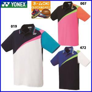 ☆ 名入れ OK 送料無料 ヨネックス テニス ポロシャツ ゲームシャツ 10316|sportsbeans