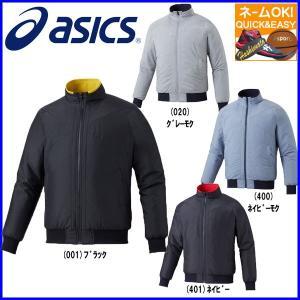 ○ 名入れ 刺繍 OK アシックス 野球 ソフトボール トレーニングウェア アウター ゴールドステージ グラウンドコート 2121A004|sportsbeans