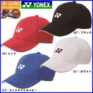 ◇名入れ刺繍OK 送料無料 ヨネックス テニス キャップ 帽子 ユニキャップ 40061|sportsbeans