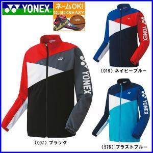 ☆ 名入れ OK ヨネックス テニス バドミントン トレーニングウェア ユニニット ウオームアップシャツ 52004|sportsbeans
