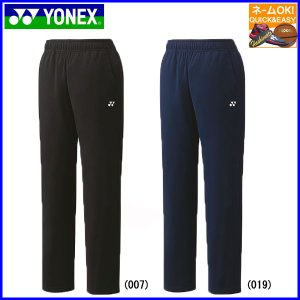 ☆ 名入れ OK ヨネックス テニス バドミントン トレーニングウェア ユニセックス ニットウォームアップパンツ 62004|sportsbeans