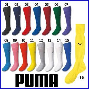 ☆ プーマ PUMA ジュニア サッカーストッキング サッカー ソックス  900400