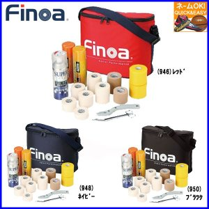 ☆名入れネーム刺繍OK ムトー FINOA トレ−ナ−ズバッグキット 946-948-950|sportsbeans