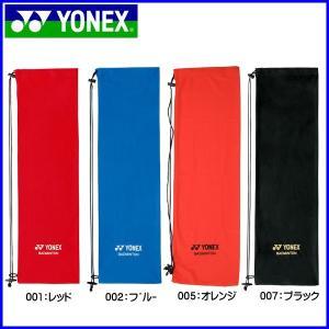 ◇ネーム刺繍OK 送料無料 ヨネックス バドミントン  ラケットケース ソフトケース AC541