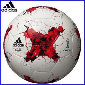 〇ネーム・名入れOK 送料無料 アディダス サッカーボール クラサバ ルシアーダ 5号球 検定球 AF5202LU