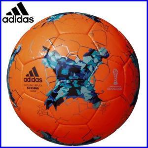 〇ネーム・名入れOK 送料無料 アディダス サッカーボール クラサバ グライダー 5号球 検定球 AF5204ORB