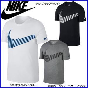 ★ネーム刺繍OK 送料無料 ナイキ メンズ スポーツTシャツ DRI-FIT コットン スウッシュ Tシャツ AH6506