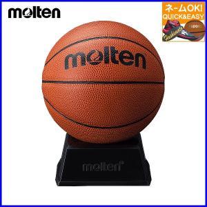 〇名入れOK  モルテン バスケットボール 記念品 サインボール B2C501