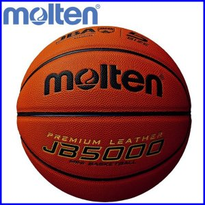 〇ネーム・名入れOK! 送料無料  モルテン バスケットボール ミニバス 小学校用 5号球 検定球 JB5000 B5C5000