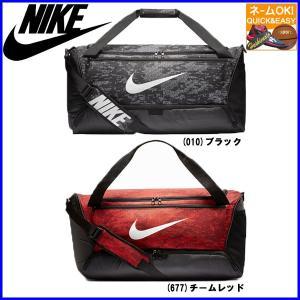 ☆ 名入れ 刺繍 OK ナイキ ボストンバッグ スポーツバッグ ダッフルバッグ ブラジリア ダッフル M BA5956|sportsbeans
